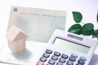 住宅のコストの画像